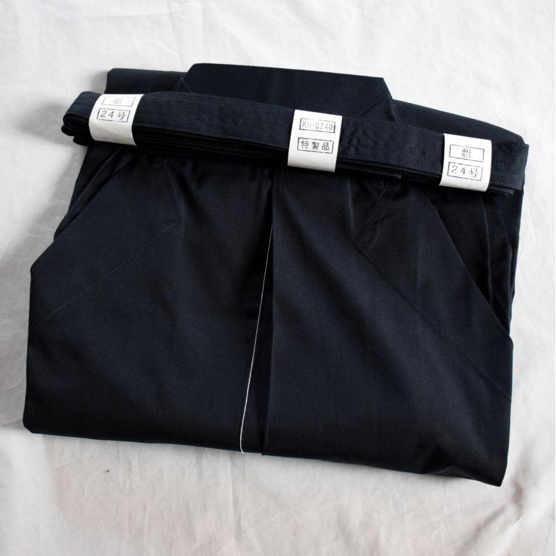 how to put on hakama kendo