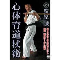 karate hirohara makoto