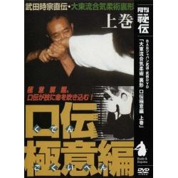 Kuden gokui N°1-KATO Shigémitsu