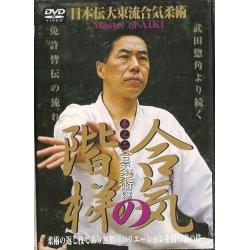 Aiki no Kaitei N°2-SUGASAWA Kogen