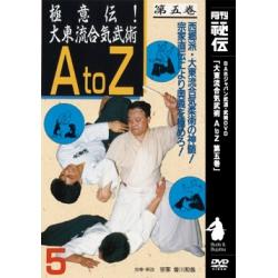Daitoryu Aikibujutsu A to Z N°5-SOGAWA Kazuoki