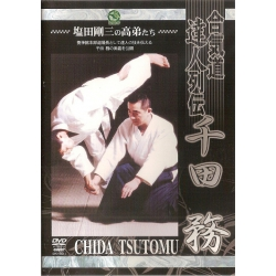 Aikido tatsujin retsuden-CHIDA Tsutome