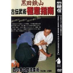 Gokui shinan N°3