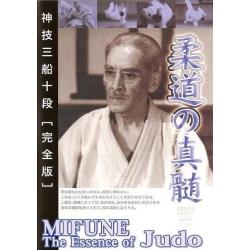 Judo no Shinzui - MIFUNE Kyuzo