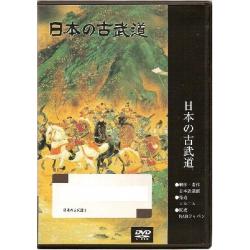 Naginata - Tendo ryu