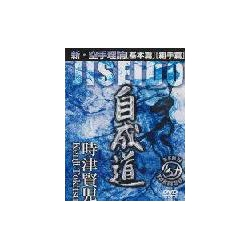 Jiseido- TOKITSU Kenji