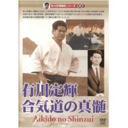 Aikido no Shinzui-Arikawa Sadateur