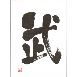 Mononofu-Samurai