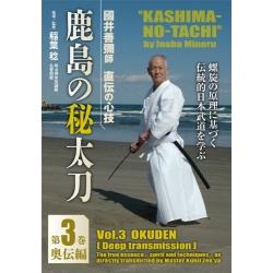 dvd kashima shin ryu Kashima no Hidachi