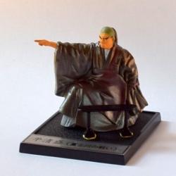 miniature japonais taira no kiyomori