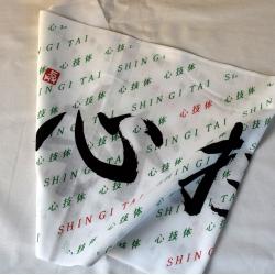 Ténugui-Shin Gi Tai