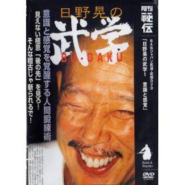 HINO Akira - Bugaku 1