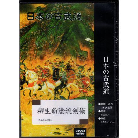 Kenjutsu-Yagyu shinkage ryu
