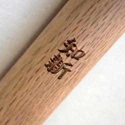Graveur pour des Armes en bois