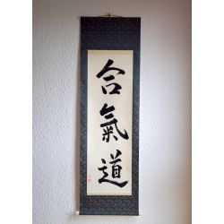 calligraphy Kakejiku AIKIDO