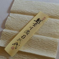 nugui gami katana cleaning paper