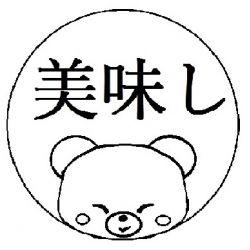 hanko japonais-OURS