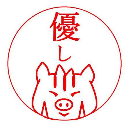 hanko japonais-SANGLIER