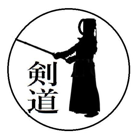 hanko-KENDO
