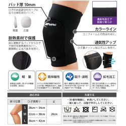Knee protection iaido aikido