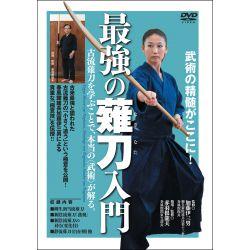 dvd naginata yagyu shinkage ryu