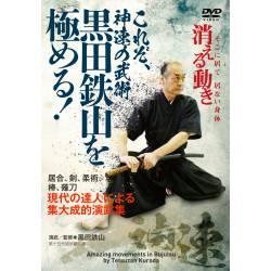 dvd KURODA Tetsuzan