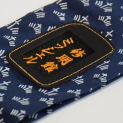 ecusson japonais