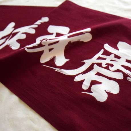 Tenugui- SESSA TAKUMA Dark Red