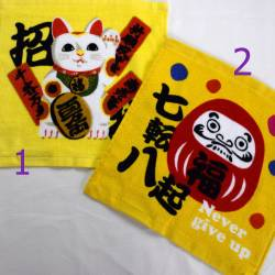 Towel Maneki Neko