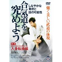 DVD Aikido SHIRAKAWA Ryuji