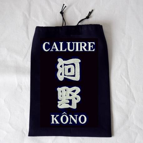 Zekken for Kendo Embroidered