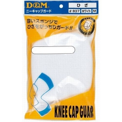aikido knee protection