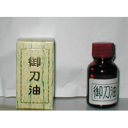 Clove Oil-Choji abura