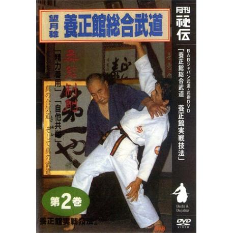 DVD Yoseikan sogo budo vol.2 - MOCHIZUKI Minoru