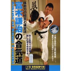 Tomki kenji no Aikido N°2-SATO Tadayuki
