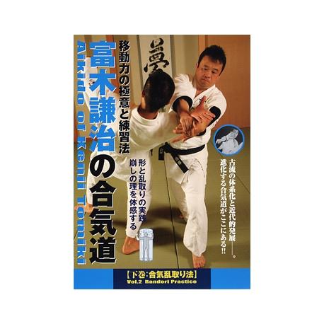 Tomiki kenji no Aikido N°2-SATO Tadayuki