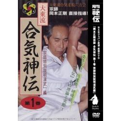 Aiki shinden N°1-OKAMOTO Seigo