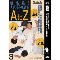 Daitoryu Aikibujutsu A to Z N°3-SOGAWA Kazuoki
