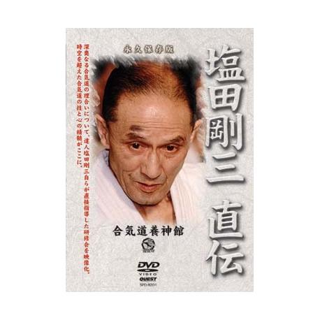 Jikiden-SHIODA Gozo
