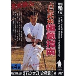Gokui shinan N°4