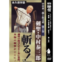 Kiru - NAKAMURA Taizaburo