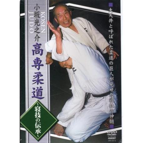 Kosen judo Transmission of Newaza-KOSAKA Mitsunosuke
