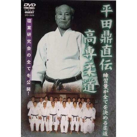 Kosen judo Direct transmission of HIRATA Kanae