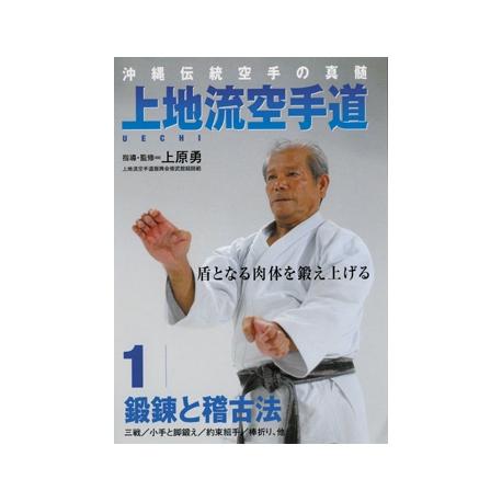 Uechi ryu karatedo vol.1-UEHARA Isamu