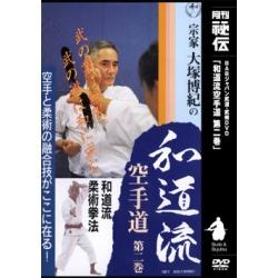 Wado ryu karaté N°2 - OTSUKA Hiroki
