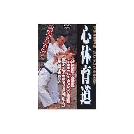 Shintaikudo-HIROHARA Makoto
