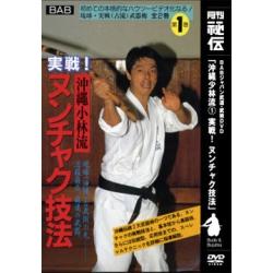 Nunchaku Giho- YOKOYAMA Kazumasa