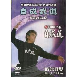 Jisei budo-TOKITSU Kenji