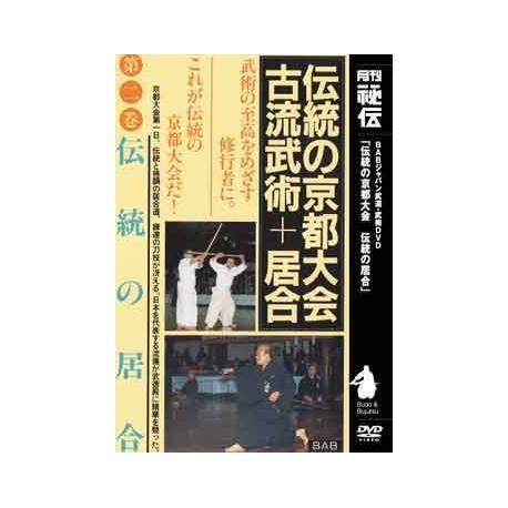 Kyoto taikai - Iaido