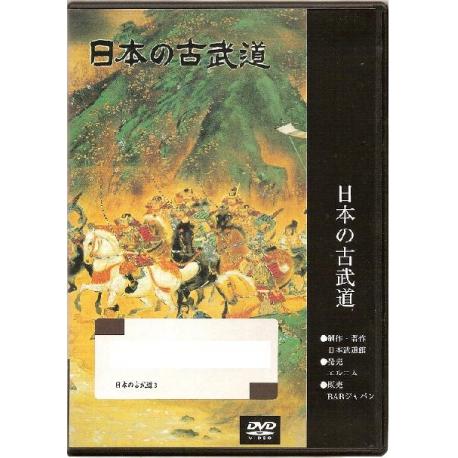 DVD Katori Shinto ryu